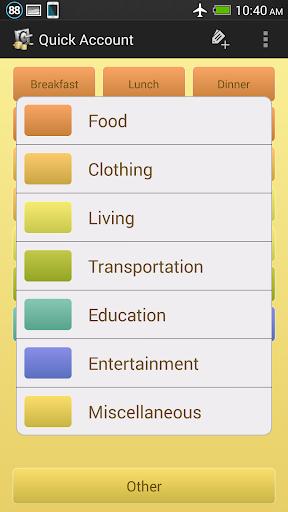玩財經App|快速記帳免費|APP試玩