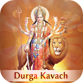 Durga Kavach with Lyrics+Audio