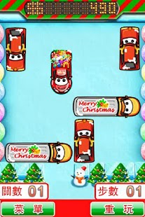 ParkingBreak_Christmas - screenshot thumbnail