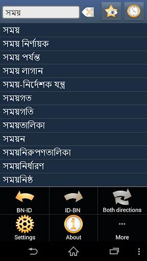 Bengali Indonesian dictionary