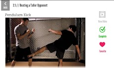 MMA Surgeのおすすめ画像3