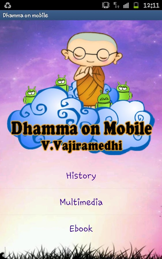 Dhamma on Mobile - screenshot