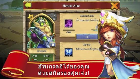 ศึกชิงปราสาท : Castle Clash - screenshot thumbnail