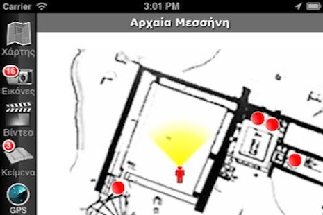 EasyGuideApp Μεσσήνη- screenshot thumbnail
