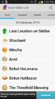 Screenshot of Smart Siddur