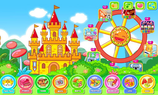 Kids Game:Baby Game Park