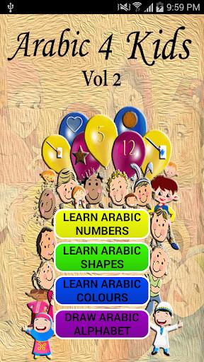 Arabic 4 Kids Vol 2