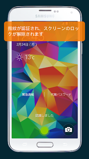 免費下載生活APP|GALAXY S5 体験アプリ app開箱文|APP開箱王