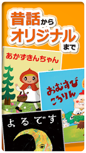 PIBO - Japanese Picture Books - náhled