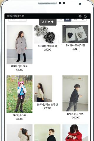 玩購物App|조인유,엘라우스,여성의류, 아동복,쇼핑몰免費|APP試玩