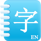 Chinese Easy Words