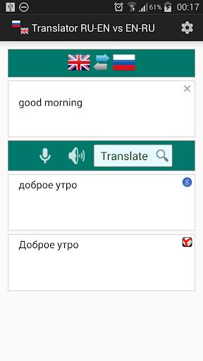 Rusça İngilizce Çevirmen