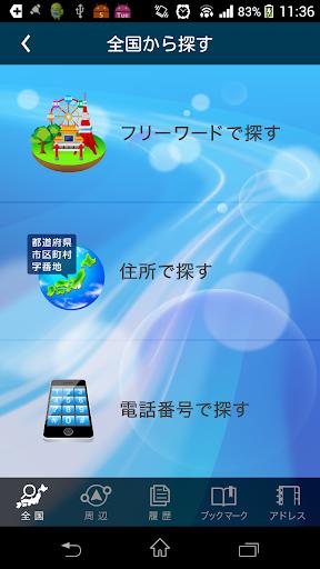G:O Hybrid Navi - カーナビ×ミュージック|玩交通運輸App免費|玩APPs