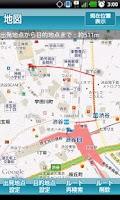 Screenshot of ルート検索アプリ