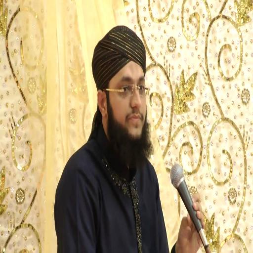 Muhammad Tahir Qadri  Naats LOGO-APP點子