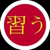 Narau