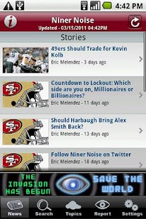 Niner Noise - screenshot thumbnail