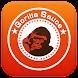 お得なクーポン「串カツ屋 世界のゴリちゃん」公式アプリ
