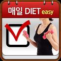 매일 다이어트 icon