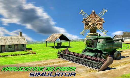 収穫3Dファームシミュレータ