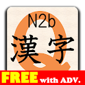 KanjiQuizN2bFree byNSDev icon