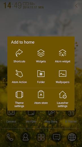 免費下載個人化APP|風が吹く アトム テーマ app開箱文|APP開箱王
