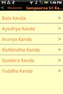 SriChaganti- screenshot thumbnail