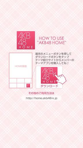 【免費個人化App】AKB48きせかえ(公式)高橋みなみ-GL--APP點子