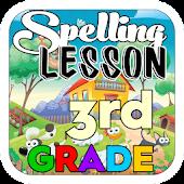 Spelling lesson for 3rd grade