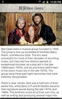 Screenshot of I Love Bee Gees