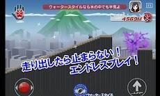 仮面ライダーウィザード×チャリ走のおすすめ画像2