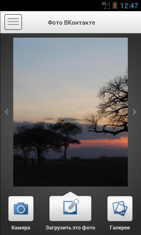 программы для фильтров фото в инстаграм