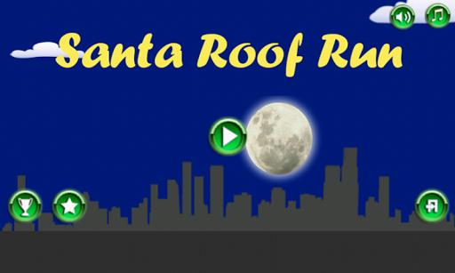 サンタ屋根のジャンプ