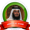 Ahmad Al Ajmi Quran Mp3 icon