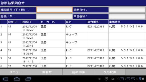 CIR@OBD-P 2.4.1 Windows u7528 5