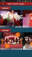 Screenshot of Macau Shops