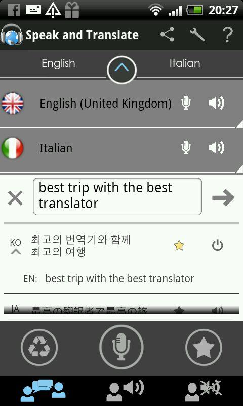 Translator Speak & Translate APK 2.5.0.12 screenshots 2