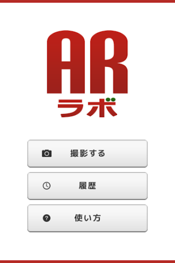 ARu30e9u30dc 1.35.5 Windows u7528 1
