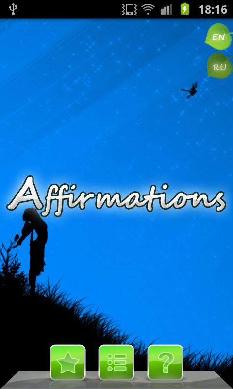 Affirmations positive thinking - screenshot