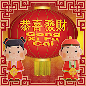 Card App - Chinese New Year