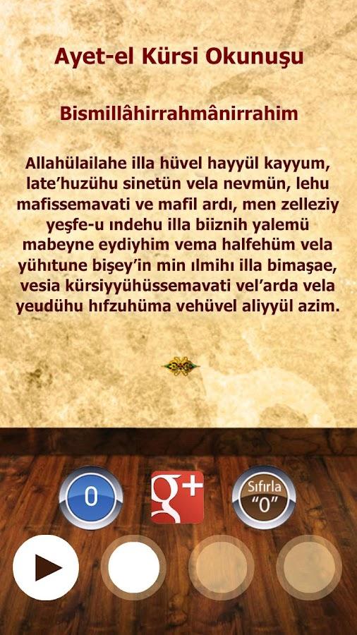 Ayat al Kursi- Ayet-el Kürsi - screenshot