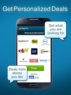 Mobile Coupons - screenshot thumbnail