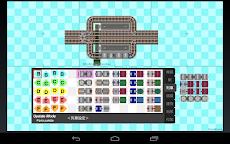 掌内鉄道エディター for タブレットのおすすめ画像2