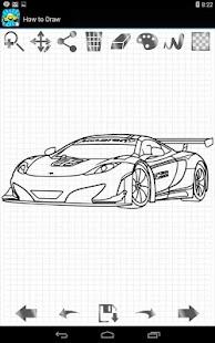 如何绘制超级跑车