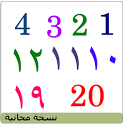 Arabic number - Free icon