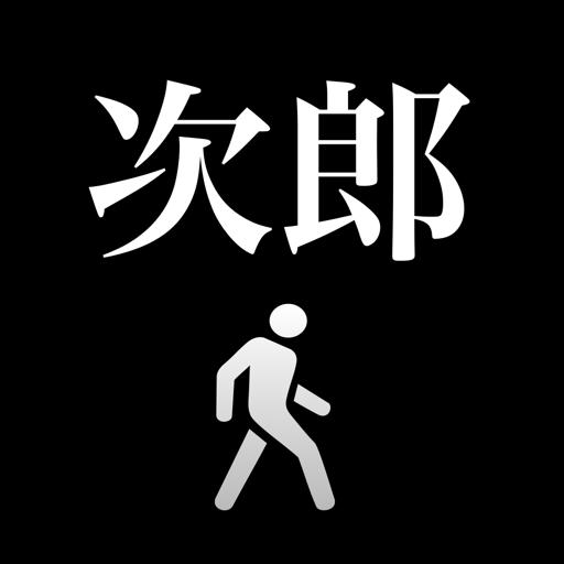 拼字の田中次郎の人生 LOGO-記事Game