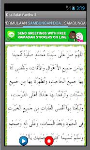 Doa Selepas Solat Fardhu (2) - screenshot thumbnail
