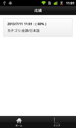 u4e2du56fdu8a9eu306eToBiRa 1.5.1.0 Windows u7528 5