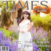 Magazine Frames Beauty Camera