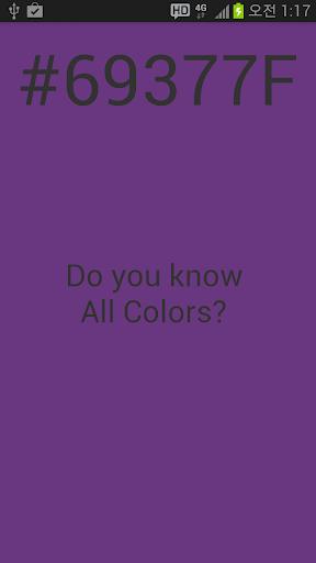 玩免費攝影APP|下載[잉여앱][색/색깔]: 무지개 산신령 app不用錢|硬是要APP